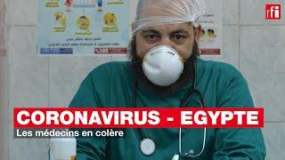 Egypte : les médecins en colère