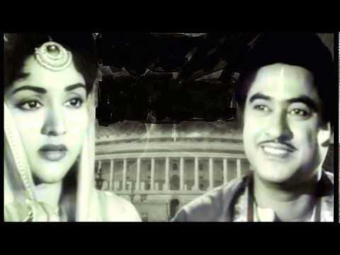 NAKREWALI … SINGER, KISHORE KUMAR … FILM, NEW DELHI (1956)