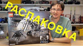 42100-lego-technic-liebherr-r-9800