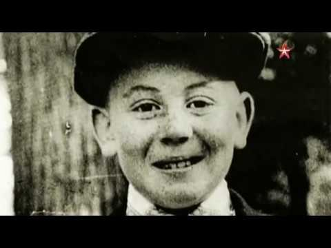 Василий Сталин | Расплата за отца