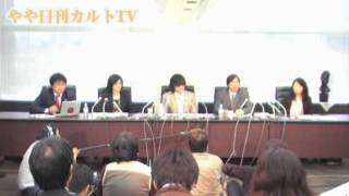 4・23TOSHI・HOH被害者会見ややノーカット8/11 ホームオブハート 検索動画 25