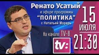 Tv8 19 07