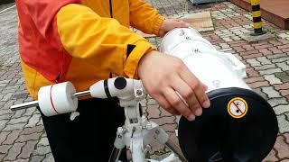 굴절 망원경 설치방법, 천체망원경