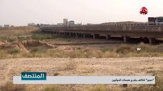 #حجور تتكاتف وتردع هجمات الحوثيين   | تقرير يمن شباب