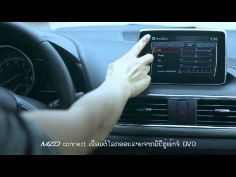 Mazda Laos TV ad
