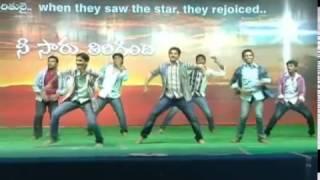 New Latest Telugu Christian Christmas Dance Song 2016 ll Chudu Chudu