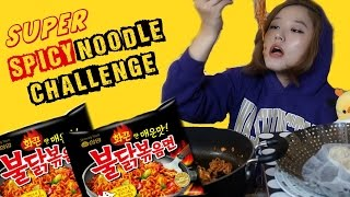 Super Spicy Noodle CHALLENGE + Steamed Dumplings