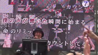2017/8/27(日) Animelo Summer Live 2017 -THE CARD-ステージ supported...