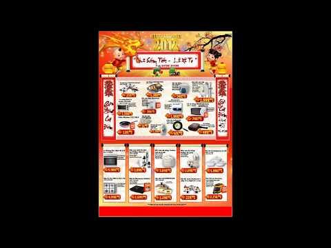 Chia sẻ file thiết kế Tờ rơi Đồ Gia Dụng ngày Tết File corel 12 + Ai - Quảng Cáo Yên Bái - quang cao
