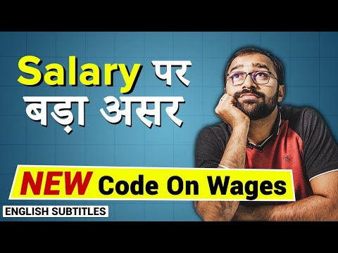 🟥1st April 2021 बदलेगी Salary Definition | New Wage Rule | How Salary and CTC will be impacted?