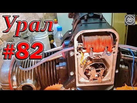 Мотоцикл Урал #82.