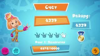 Детская игра в пазлы - Обзор игры Квестопазл с Фиксиками