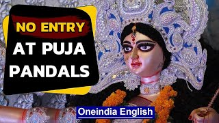 Durga Puja pandals to be no-entry zones: What this means | Oneindia News