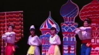 Từ Muôn Phương: NGA - 1992-Hướng Về Quê Mẹ - Đoàn Văn Nghệ Dân Tộc, San Jose, CA