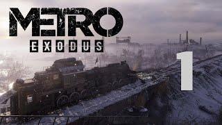Метро Исход / Metro Exodus - Прохождение игры на русском - Вступление, Москва ч.1 [#1] | PC