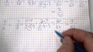 Задача №321. Математика 6 класс Виленкин.