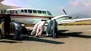 parachinar airport