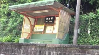 JR九州肥薩線海路駅 特急かわせみやませみ通過と駅風景 20170519