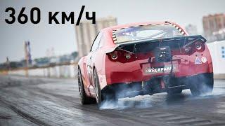 НИКТО НЕ ОЖИДАЛ ТАКОЙ КОНЕЦ. Nissan Skyline r32 GT-R 2000 л.с против NISSAN GT-R 35