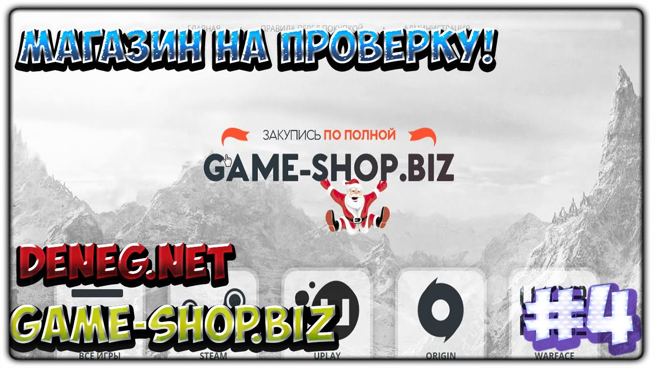 Net Games Biz