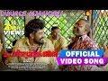 Innale Njanoru | Video Song | Porinju Mariyam Jose | Joshiy| Joju George| Chemban Vinod| Jakes Bejoy