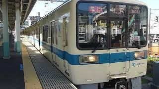 小田急8000形8061F+8261F急行「新宿行き」向ヶ丘遊園駅発車