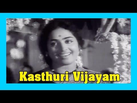Kasthuri Vijayam Tamil Full Movie : Muthuraman, K R Vijaya