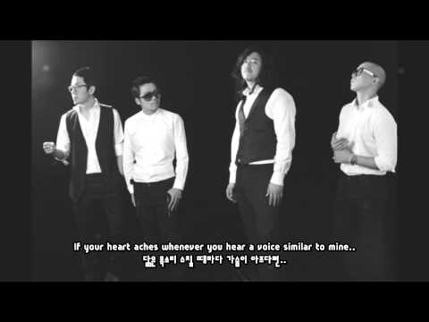 [ENG Sub] Brown Eyed Soul - If It's the Same ( MP3 / KPOP )
