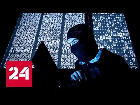 ЦРУ нашло причину крупнейшей в истории утечки секретных данных // Вести.net