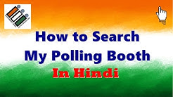 How to Search My Polling Booth in India (Find Polling station)