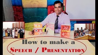 How to start a SPEECH or PRESENTATION? {HINDI} : Public Speaking Skills