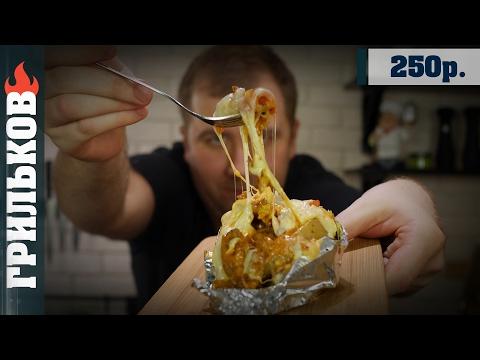 Утка, запеченная с грибами и картофелем пошаговый рецепт