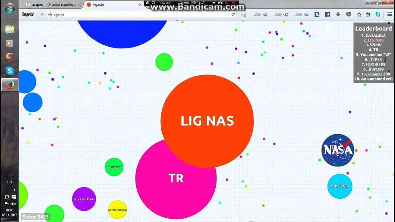 реализация привела агар ио имена с картинками изменить размер экрана