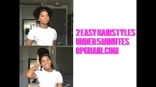 2 Summer Easy Hairstyles Under 5 Minutes| RPGHair.com Curly Lace Front Wig