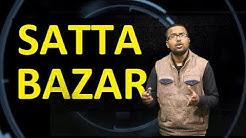 Satta Bazar की कहानी | Satta Bazar News | Mobile News 24.