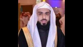 قال انما اشكو بثي وحزني الي الله // خالد الجليل قراءة رائعة