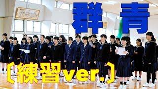 『女子力アップ!!』久田学園佐世保女子高校。 平成30年12月19日(水)、読売新聞福島支局の記者の方が、来校されました。本校が昨年...