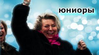 Тарасова и Буянова прокомментировали юниорские прокаты