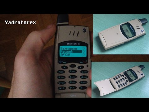 Ericsson T28s retro review (old ringtones and games). Vintage mobile phone