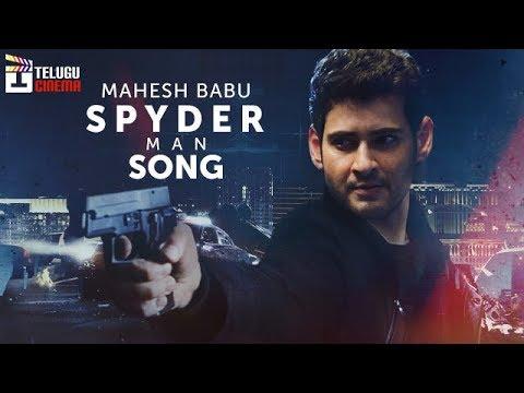 Maharshi Movie All Songs Lyrics - Mahesh Babu