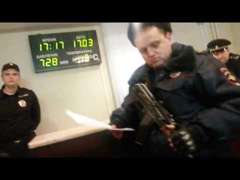 Наряд полиции в Верховный суд за отказ выдать документы)))
