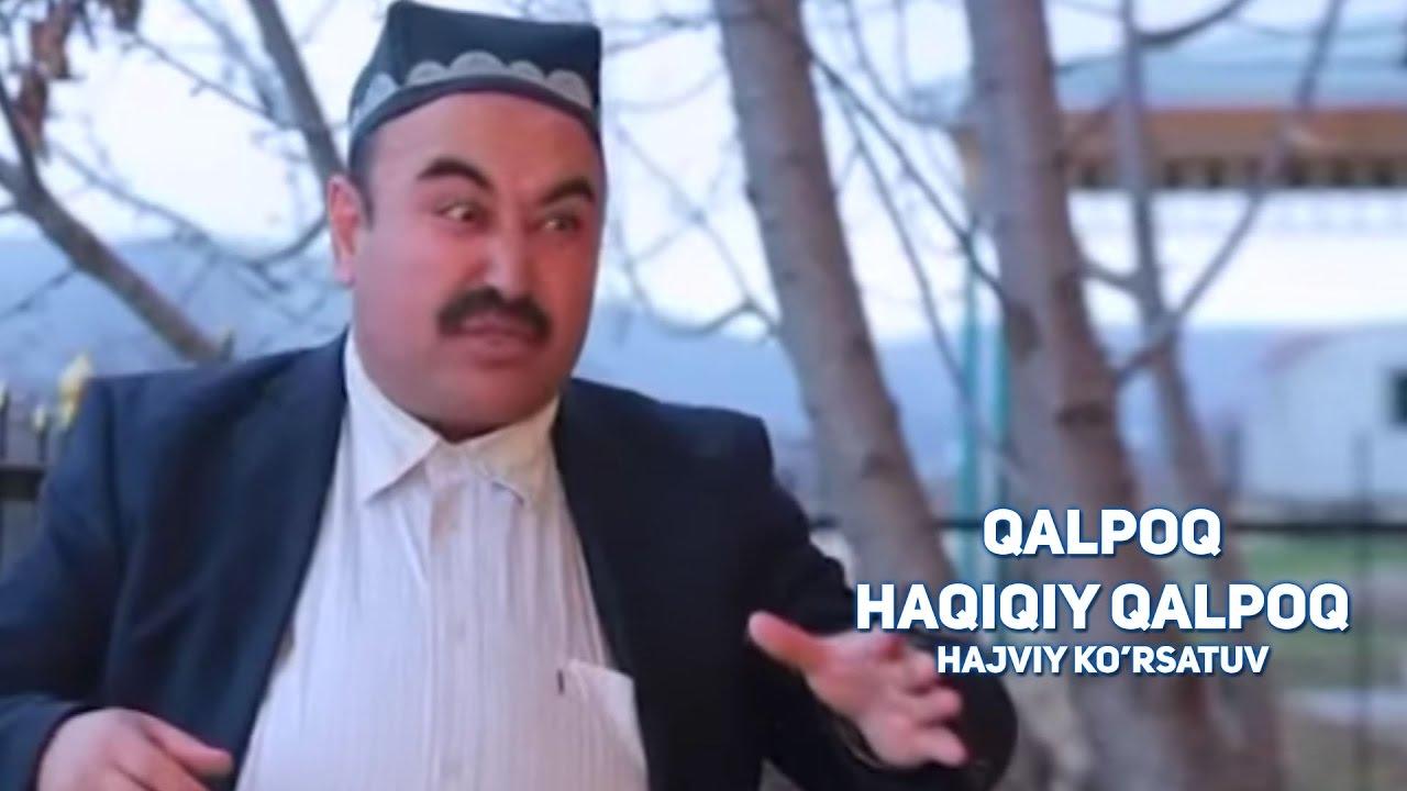 Qalpoq - Haqiqiy qalpoq   Калпок - Хакикий калпок (hajviy ko'rsatuv)