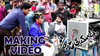 S/o Satyamurthy Making Video 2 - Allu Arjun, Upendra, Samantha, Trivikram