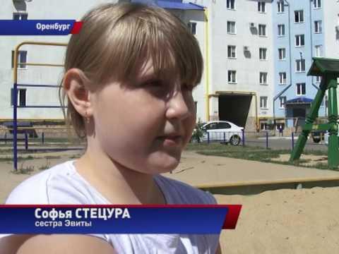 """""""Время Добрых Дел"""" - Стецура Эвита"""