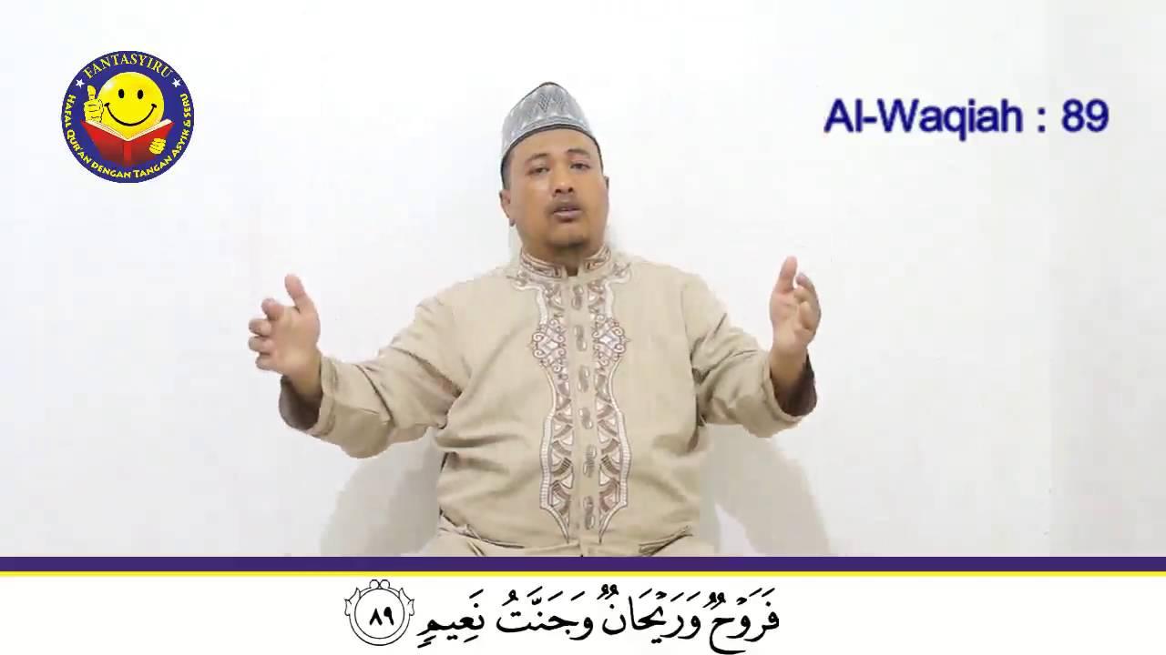 Surat Al Waqiah Ayat 89 Youtube