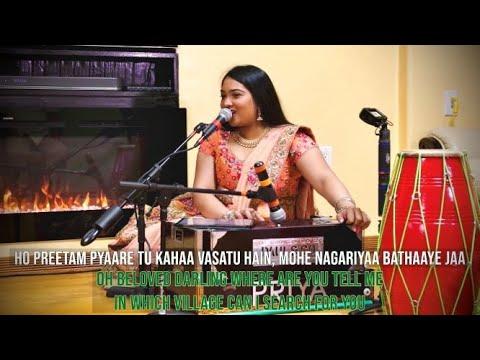 Ho Preetam Pyaare | Priya Paray, Shailesh & Guru Babloe Shankar, Anil Shionarain & Guru Indar