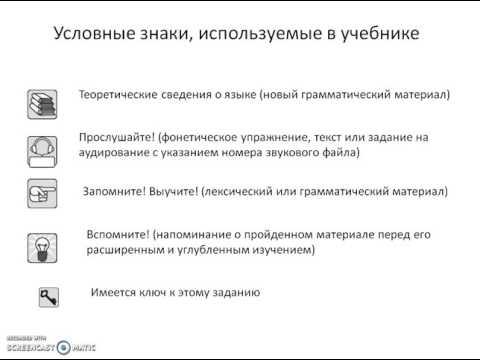 Армянский язык онлайн: добро пожаловать