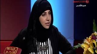 د  فرح صادق نحن ننتظر وعد وزيرة الشئون بالمساعدة منذ سنتين ونصف وتم زيادة قرض المراة