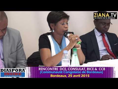 """Une Jeune femme congolaise """" Cynthia Vechel Kadima """" morte découpée en morceaux par son mari Indiende YouTube · Durée:  52 secondes"""