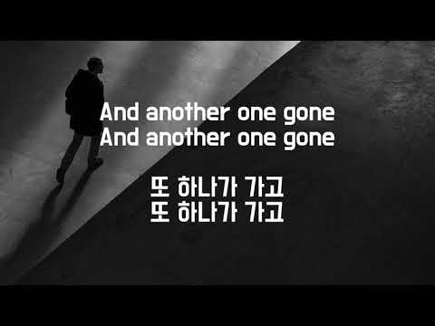 Queen - Another One Bites the Dust (한글 가사 해석)